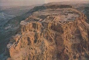 The Masada plateau.