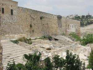 Southern wall of what remains of the Temple Mount.
